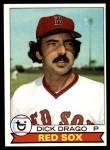 1979 Topps #12  Dick Drago  Front Thumbnail
