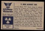 1954 Bowman U.S. Navy Victories #34   11 Men against 500 Back Thumbnail