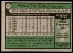 1979 Topps #277  Tom Grieve  Back Thumbnail