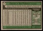 1979 Topps #340  Jim Palmer  Back Thumbnail