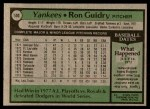 1979 Topps #500  Ron Guidry  Back Thumbnail