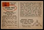 1954 Bowman #86  Eddie Price  Back Thumbnail