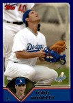 2003 Topps Traded #7 T Todd Hundley  Front Thumbnail