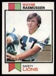 1973 Topps #306  Wayne Rasmussen  Front Thumbnail