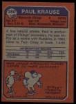 1973 Topps #380  Paul Krause  Back Thumbnail