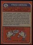 1973 Topps #44  Fred Heron  Back Thumbnail