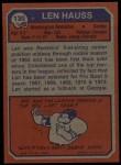 1973 Topps #130  Len Hauss  Back Thumbnail