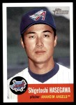 2002 Topps Heritage #102  Shigetoshi Hasegawa  Front Thumbnail