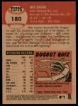 2002 Topps Heritage #180  Eric Gagne  Back Thumbnail