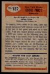 1955 Bowman #132  Eddie Price  Back Thumbnail