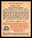 1949 Bowman #32  Eddie Yost  Back Thumbnail