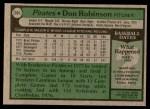 1979 Topps #264  Don Robinson  Back Thumbnail