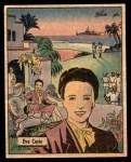 1941 Gum Inc. War Gum #105   Eve Curie Front Thumbnail