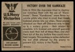 1954 Bowman U.S. Navy Victories #8   Victory over the Kamikaze Back Thumbnail