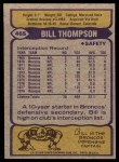 1979 Topps #465   -  Bill Thompson All-Pro Back Thumbnail
