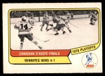 1976 O-Pee-Chee WHA #130   Canadian Finals Front Thumbnail