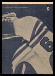 1976 O-Pee-Chee WHA #68   -  Kevin Morrison All-Star Back Thumbnail