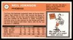 1970 Topps #17  Neil Johnson   Back Thumbnail