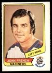 1976 O-Pee-Chee WHA #105  John French  Front Thumbnail