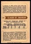 1976 O-Pee-Chee WHA #90  Claude St.Sauveur  Back Thumbnail