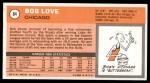 1970 Topps #84  Bob Love  Back Thumbnail