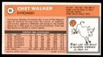 1970 Topps #60  Chet Walker   Back Thumbnail