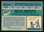 1976 O-Pee-Chee NHL #192  Gilles Marotte  Back Thumbnail