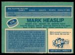 1976 O-Pee-Chee NHL #376  Mark Heaslip  Back Thumbnail
