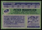 1976 Topps #15  Peter Mahovlich  Back Thumbnail