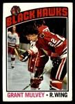 1976 Topps #167  Grant Mulvey  Front Thumbnail