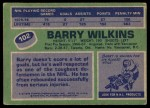 1976 Topps #102  Barry Wilkins  Back Thumbnail