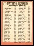 1969 Topps #2   -  Pete Rose / Matty Alou / Felipe Alou NL Batting Leaders Back Thumbnail