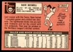 1969 Topps #459  Dave Boswell  Back Thumbnail