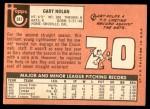 1969 Topps #581  Gary Nolan  Back Thumbnail