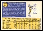 1970 Topps #414  Paul Edmondson  Back Thumbnail