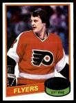 1980 Topps #200  Bill Barber  Front Thumbnail