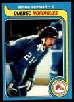 1979 Topps #47  Serge Bernier  Front Thumbnail