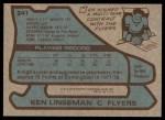 1979 Topps #241  Ken Linseman  Back Thumbnail