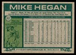 1977 Topps #507  Mike Hegan  Back Thumbnail