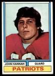 1974 Topps #383  John Hannah  Front Thumbnail