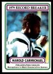 1980 Topps #2   -  Harold Carmichael Record Breaker Front Thumbnail