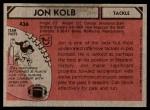 1980 Topps #436  Jon Kolb  Back Thumbnail
