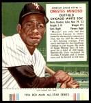 1954 Red Man #7 AL Minnie Minoso  Front Thumbnail
