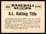 1961 Nu-Card Scoops #459   -   Harvey Kuenn  Harvey Kuenn Takes Batting Title Back Thumbnail