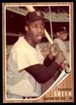 1962 Topps #153 GRN Pumpsie Green  Front Thumbnail