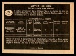 1967 Topps #22  Wayne Hillman  Back Thumbnail
