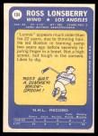 1969 Topps #104  Ross Lonsberry  Back Thumbnail