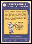 1969 Topps #44  Bruce Gamble  Back Thumbnail