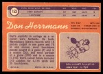 1970 Topps #153  Don Herrmann  Back Thumbnail
