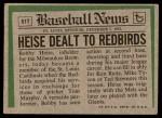 1974 Topps Traded #51 T  -  Bob Heise Traded Back Thumbnail